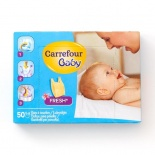 Carrefour Nappy Sacks 50 Pack