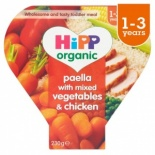 Hipp 12 Month Organic Paella with Mixed Vegetables & Chicken 230g
