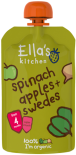 Ella's Kitchen Stage 1 Organic Spinach, Apple & Swede 120g